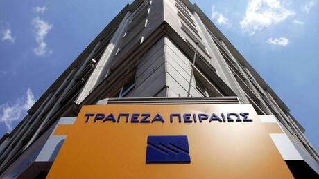 Τράπεζα Πειραιώς: Σήμερα οι ανακοινώσεις για την κεφαλαιακή ενίσχυση