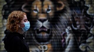 Ξεπέρασαν τους 900.000 οι θάνατοι από κορωνοϊό στην Ευρώπη - Ανοδική η τάση των μολύνσεων