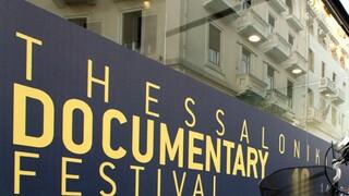 23ο Φεστιβάλ Ντοκιμαντέρ Θεσσαλονίκης: Oλοκληρώθηκε με εντυπωσιακή συμμετοχή στις online προβολές