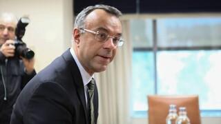 Ecofin: Το Σχέδιο Ανάκαμψης και Ανθεκτικότητας της Ελλάδας παρουσίασε ο Χρ. Σταϊκούρας