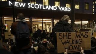 Δολοφονία Σάρα Έβεραρντ: Χλευάζονται τα σχέδια της κυβέρνησης για μυστικούς αστυνομικούς σε μπαρ