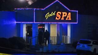 ΗΠΑ: Πολύνεκρες επιθέσεις σε ινστιτούτα μασάζ και σπα στην Ατλάντα