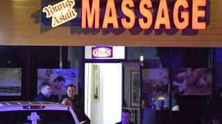 Μακελειό στην Ατλάντα: Οκτώ νεκροί σε τρία ινστιτούτα μασάζ και σπα