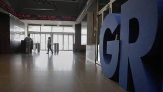 Bloomberg για έκδοση 30ετούς ομολόγου: Η Ελλάδα ολοκληρώνει την επάνοδό της στις κεφαλαιαγορές