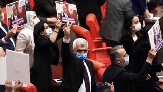 Τουρκία: «Πολιτικό πραξικόπημα» καταγγέλλει το φιλοκουρδικό HDP ενώπιον κινήσεων απαγόρευσης