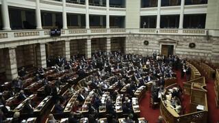 Εγκρίθηκε η Επενδυτική Συμφωνία του Δημοσίου με την «Ελληνικός Χρυσός»