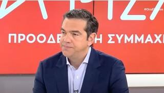 «Είμαστε υπεύθυνη δύναμη:» Ο Τσίπρας συνεχίζει το φλερτ με τους νοικοκυραίους