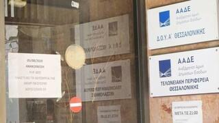 ΑΑΔΕ: Από την 1η Ιουλίου η υποχρεωτική ηλεκτρονική διαβίβαση παραστατικών