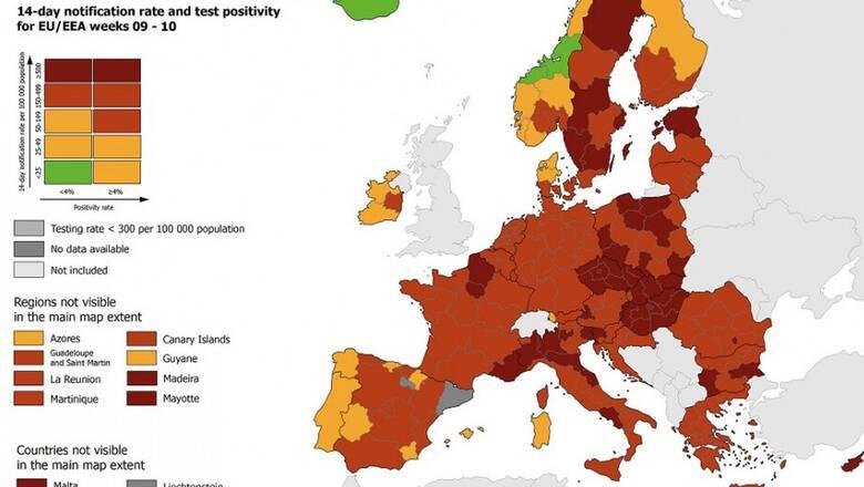 Κορωνοϊός: «Κοκκίνησε» ολόκληρη η Ελλάδα στον ευρωπαϊκό χάρτη ECDC