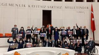 Οι Βρυξέλλες καλούν την Τουρκία να μην απαγορεύσει το φιλοκουρδικό κόμμα HDP