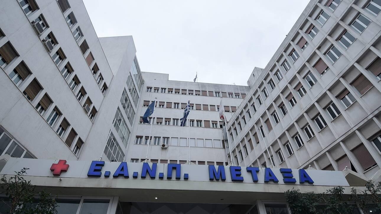 Νοσοκομείο Μεταξά: Θετικοί στον κορωνοϊό 24 εργαζόμενοι