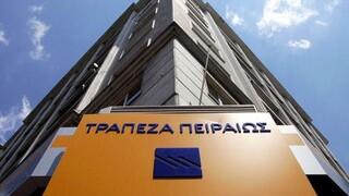 ΣΥΡΙΖΑ για Τράπεζα Πειραιώς: Η κυβέρνηση υπόλογη για τη μη διασφάλιση του δημοσίου συμφέροντος