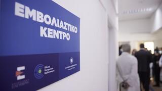 Ανοίγει σήμερα η πλατφόρμα για εμβολιασμό των ευπαθών ομάδων