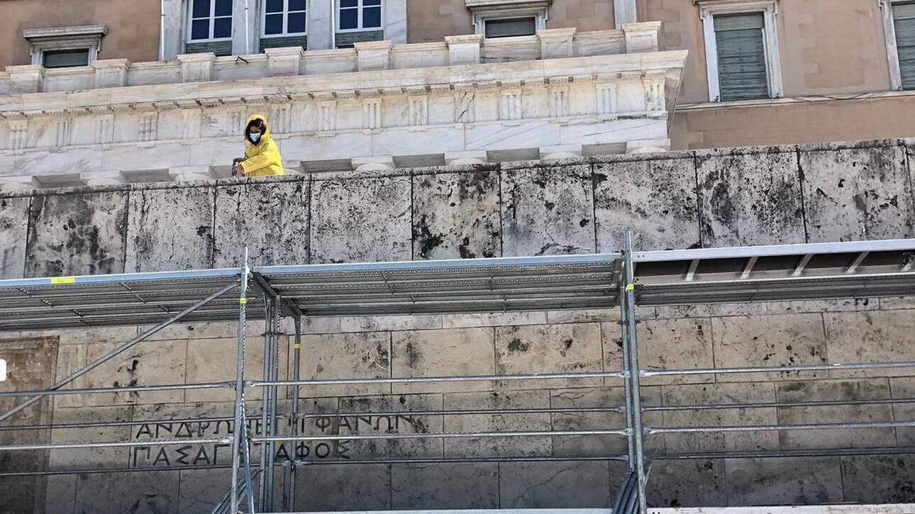 Σύνταγμα: Εργασίες καθαρισμού στο Μνημείο του Αγνώστου Στρατιώτη
