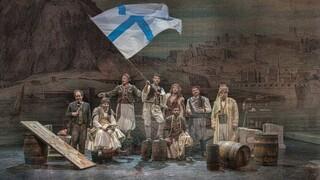 Εθνικό Θέατρο: «Βαβυλωνία» του Δημητρίου Κ. Βυζάντιου σε live streaming