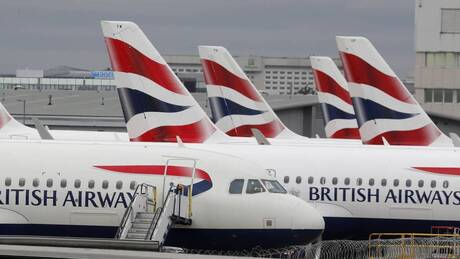 British Airways: Σκέφτεται να πουλήσει το κτήριο των κεντρικών της γραφείων λόγω τηλεργασίας