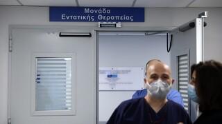 Κορωνοϊός - Τζανάκης: Πρόβλεψη για 710 διασωληνωμένους – Αποκλιμάκωση μετά τις 25 Μαρτίου