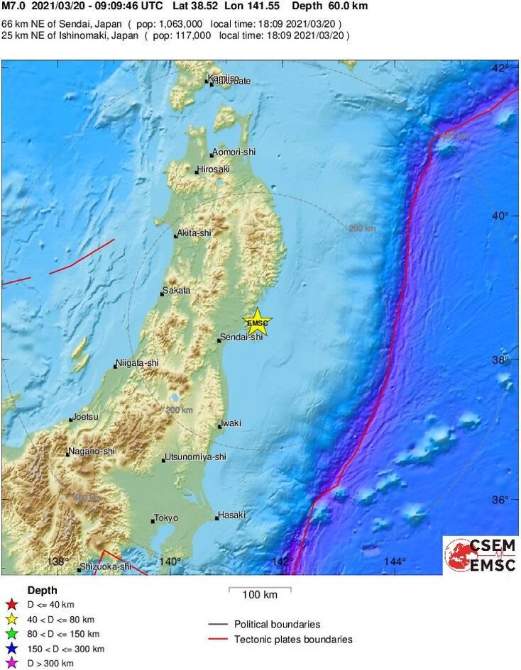 https://cdn.cnngreece.gr/media/news/2021/03/20/258913/photos/snapshot/seismos-1.jpg