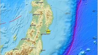 Ισχυρός σεισμός στην Ιαπωνία: Προειδοποίηση για τσουνάμι