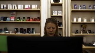 E-λιανικό: Παράταση για την υποβολή αιτήσεων επιδότησης e-shop