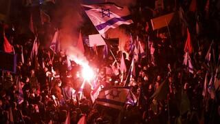 Ισραήλ: Χιλιάδες διαδηλώνουν κατά του Νετανιάχου τρεις ημέρες πριν τις εκλογές