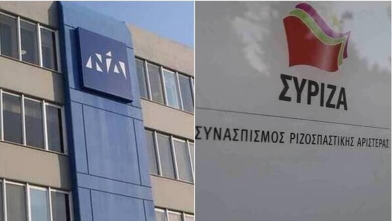 Πολιτική κόντρα κυβέρνησης - ΣΥΡΙΖΑ για τη μήνυση κατά Βαξεβάνη