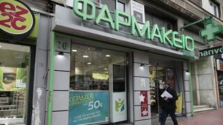 Διευκρινίσεις για τη διάθεση rapid tests από τα φαρμακεία ζητούν οι φαρμακοποιοί της Θεσσαλονίκης