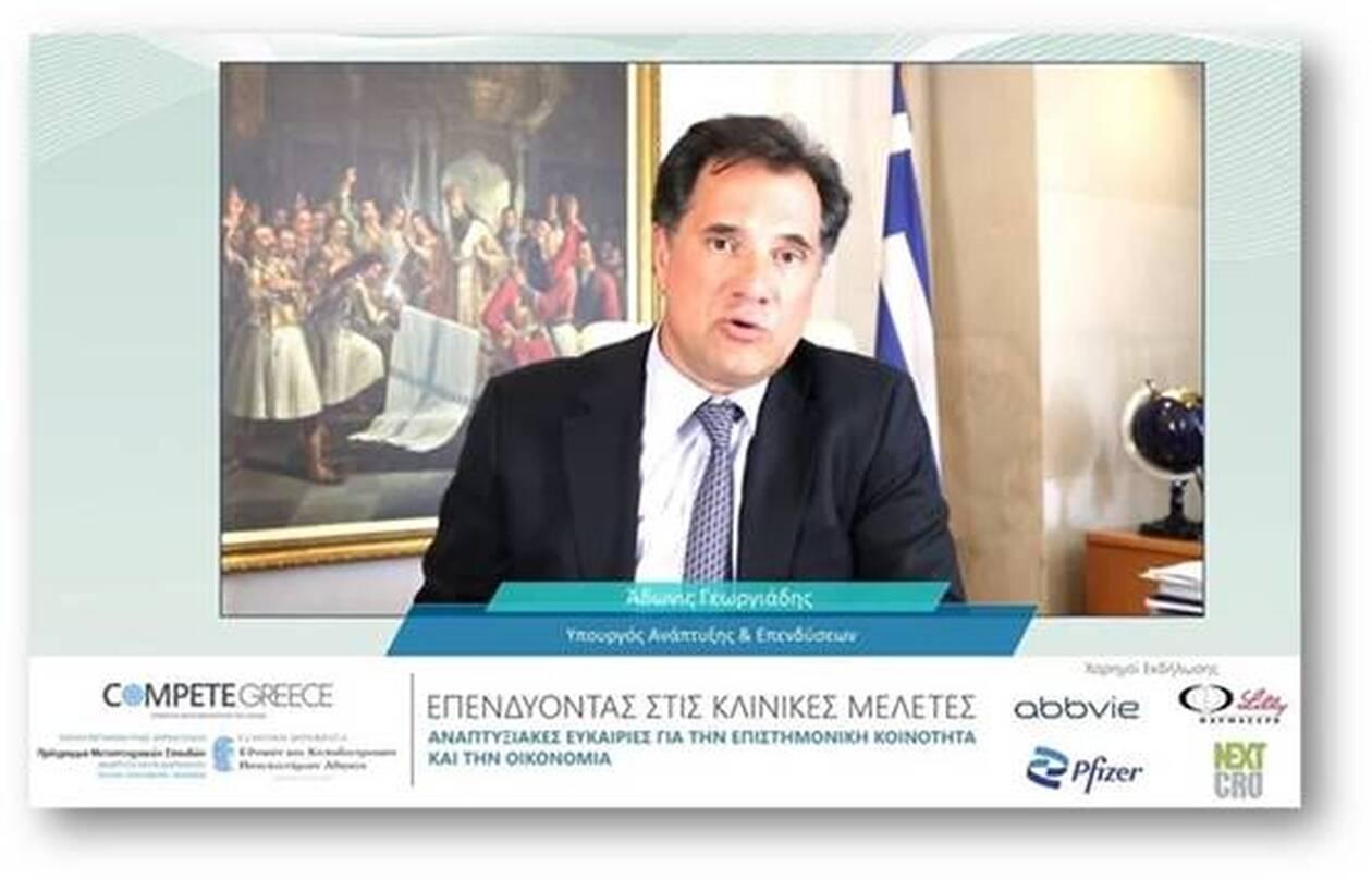 https://cdn.cnngreece.gr/media/news/2021/03/21/259022/photos/snapshot/image013.jpg