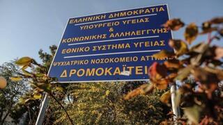 Κορωνοϊός - ΠΟΕΔΗΝ: «Συναγερμός» για το Δρομοκαΐτειο, εκτός ελέγχου η διασπορά του κορωνοϊού