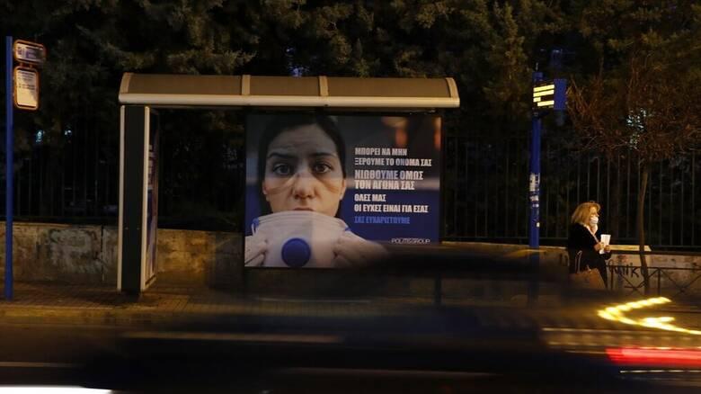 Κορωνοϊός: «Κραδασμοί» στον ιατρικό κόσμο για το ενδεχόμενο επιστράτευσης