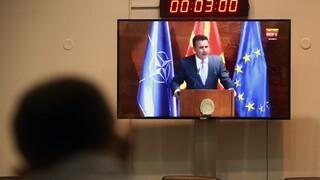 Βόρεια Μακεδονία: Ο Ζόραν Ζάεφ και πάλι αρχηγός του Σοσιαλδημοκρατικού Κόμματος