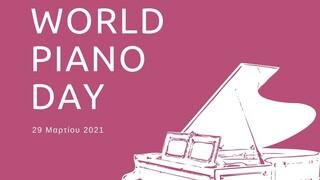 Μέγαρο Μουσικής Θεσσαλονίκης: Γιορτάζει την Παγκόσμια Ημέρα Πιάνου