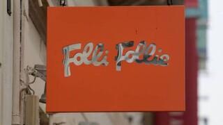 Folli Follie: Εμπόδια στην εξυγίανση θέτει ο Δημήτρης Κουτσολιούτσος