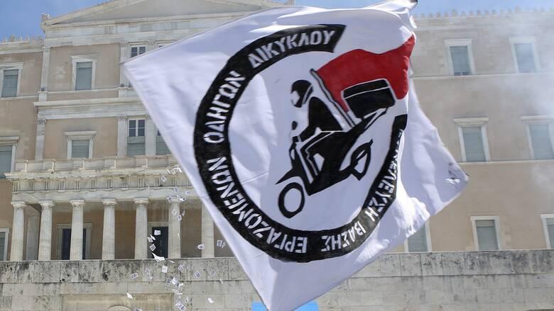 Χατζηδάκης: Προστασία διανομέων σε συνεργατικές πλατφόρμες