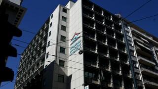 Πότε λήγει η προθεσμία αιτήσεων ρύθμισης οφειλών δικαιούχων εργατικής κατοικίας