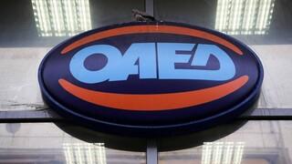 Πρόγραμμα ΟΑΕΔ - Google: Ξεκίνησε η υποβολή αιτήσεων για την κατάρτιση 3.000 ανέργων