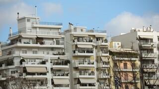 Πότε εκπνέει η προθεσμία αιτήσεων ρύθμισης οφειλών δικαιούχων εργατικής κατοικίας