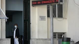 Ημέρα μηδέν για τους 206 ιδιώτες γιατρούς:  Παρουσιάζονται στα νοσοκομεία του ΕΣΥ