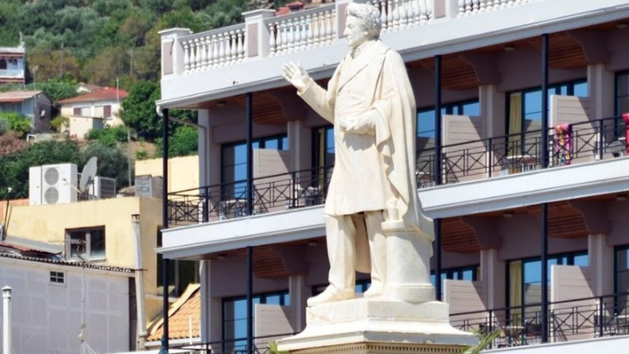 25η Μαρτίου: Η συμβολή της Ζακύνθου στην Επανάσταση του 1821, ο εθνικός ύμνος και η σφαγή