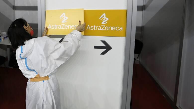 Προβληματισμός στις ΗΠΑ για το εμβόλιο της AstraZeneca: Ίσως χρησιμοποίησε παρωχημένα στοιχεία