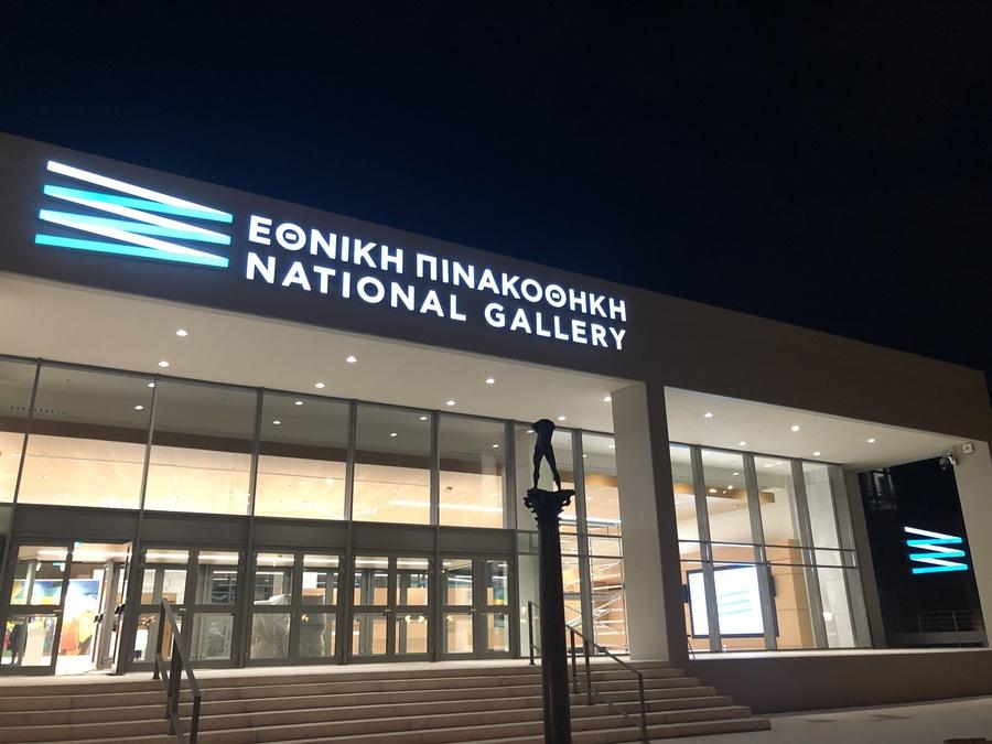 pinakothiki14