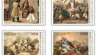 ΕΛΤΑ: «ΕΛΛΑΔΑ 1821-2021» - Η αναμνηστική σειρά γραμματοσήμων που κυκλοφορεί στις 25 Μαρτίου