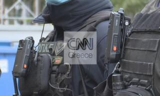 Οι πρώτες εικόνες από τις κάμερες στις στολές των αστυνομικών της Ομάδας «ΔΡΑΣΗ»