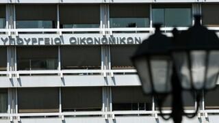 Πιστώθηκαν 88,7 εκατ. ευρώ σε ιδιοκτήτες ακινήτων για τα μειωμένα ενοίκια Ιανουαρίου