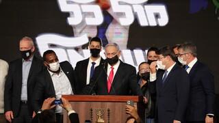 Εκλογές Ισραήλ: Δύσκολος ο σχηματισμός κυβέρνησης παρά τη νίκη Νετανιάχου
