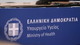 Κορωνοϊός: Χωρίς ενημέρωση σήμερα από το υπουργείο Υγείας