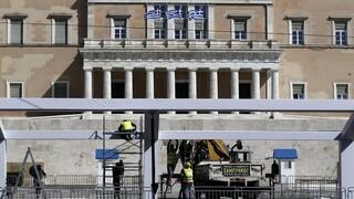 Επέτειος 1821: Κυκλοφοριακές ρυθμίσεις σήμερα και αύριο στην Αθήνα - Ποιοι δρόμοι κλείνουν