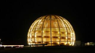 CERN: Ανακαλύφθηκε νέα δύναμη της Φύσης;