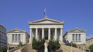 Επέτειος 1821: Η Εθνική Βιβλιοθήκη τιμά την Ελληνική Επανάσταση