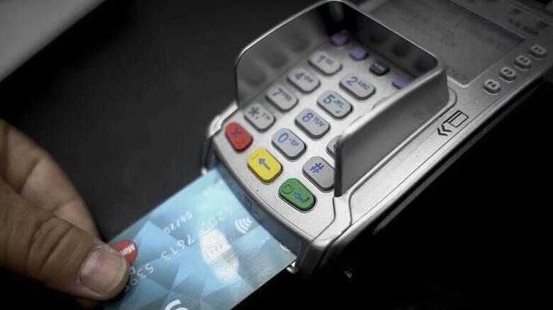 Φορολοταρία Φεβρουαρίου: Δείτε αν είστε μεταξύ των νικητών για τα 1.000 ευρώ